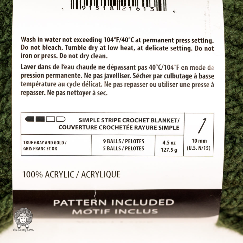 second image of the yarn label