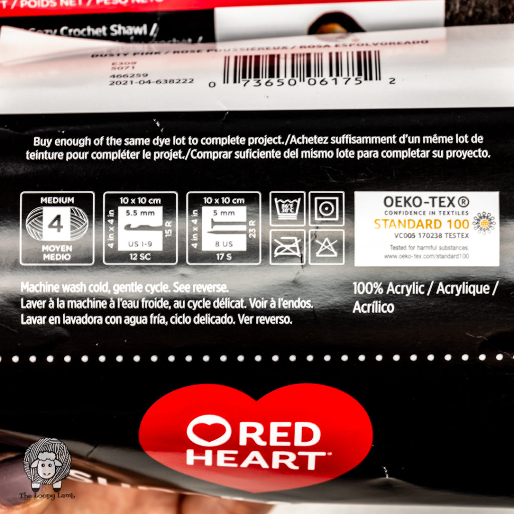 red heart super saver brushed yarn label